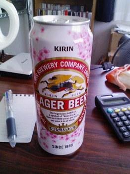120219ビール.jpg