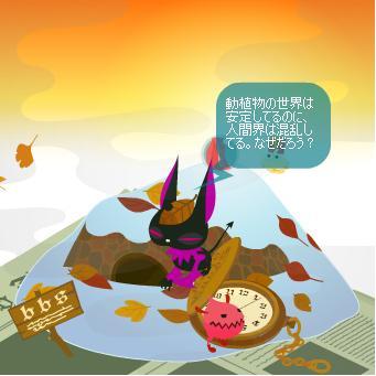 クネヒト081116.JPG
